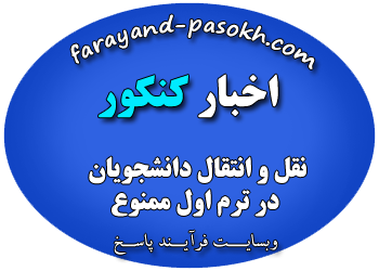 129far.png (350×250)