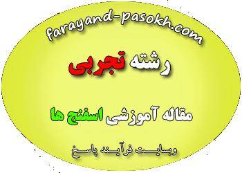 159far.png (350×250)