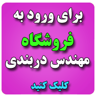 forushgah.png (190×188)